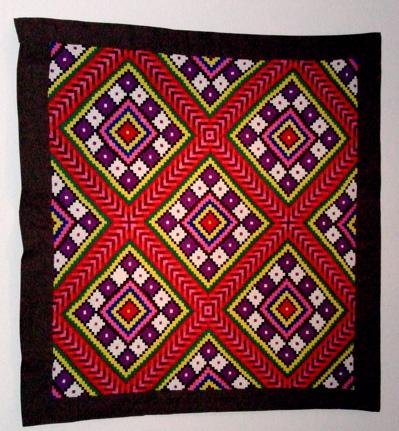 Cook Island Quilt